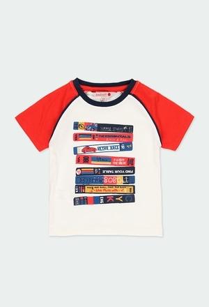 Camiseta malha bicolor para o bebé menino_1